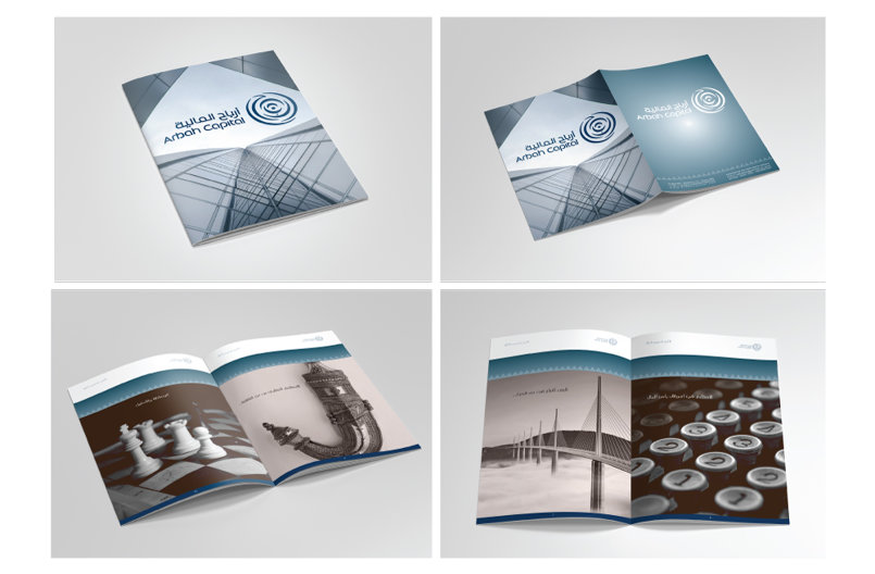 Brochure Design \ company profile