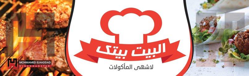 #design for Resturant #Grill