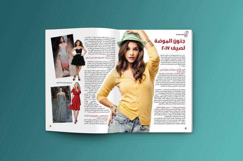 in page design