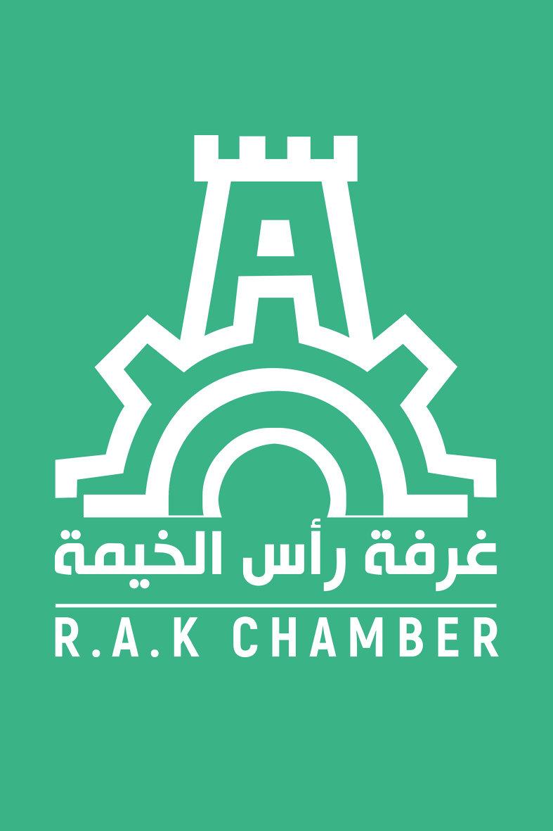 تصميم لمسابقة شعار غرفة رأس الخيمة