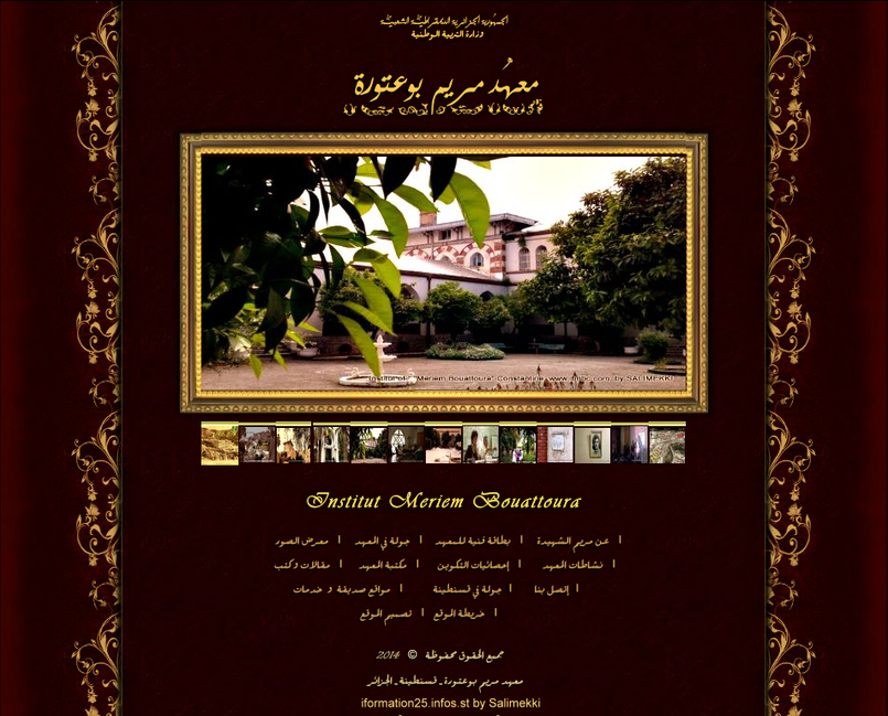 Web Site for the IFPM Institute of Constantine - Algeria - 2014 see more pages here: www.iformation25.infos.st