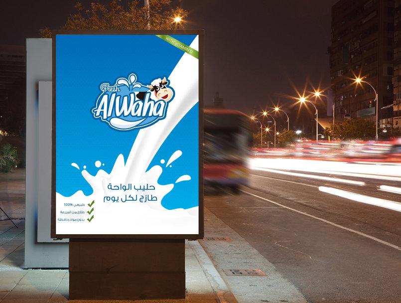 Alwaha fresh Milk packaging