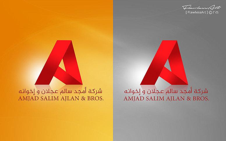 تصاميم لشعارات لعدة عملاء
