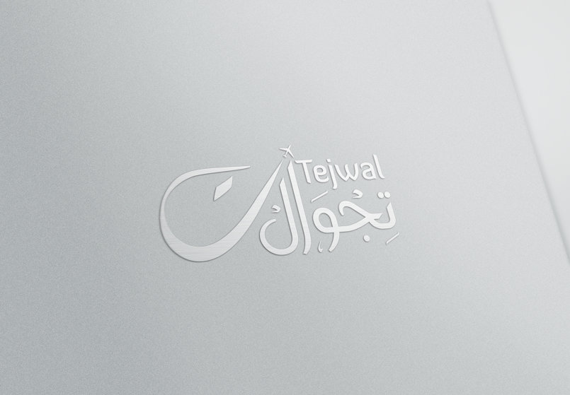 Logo and identity for a startup online travel company TEJWAL (KSA)