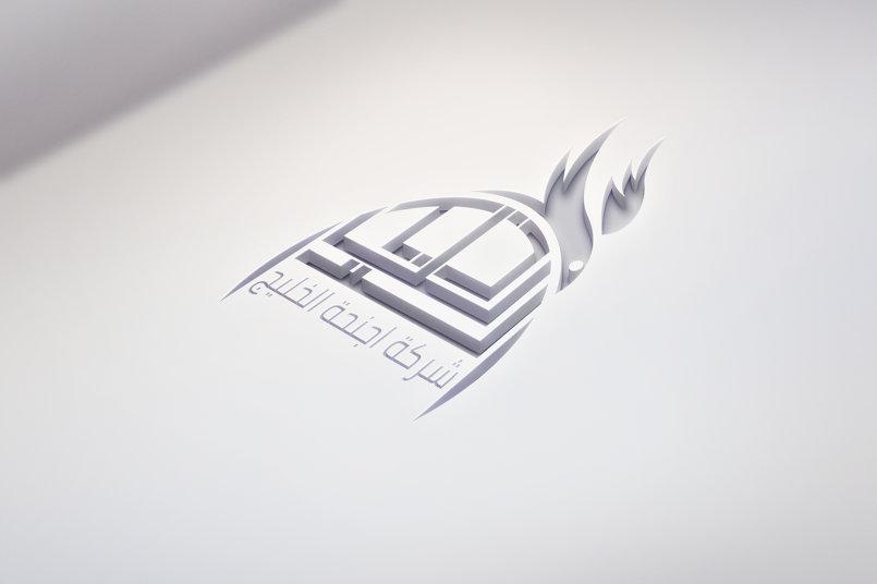 شعار شركة اجنحة الخليج