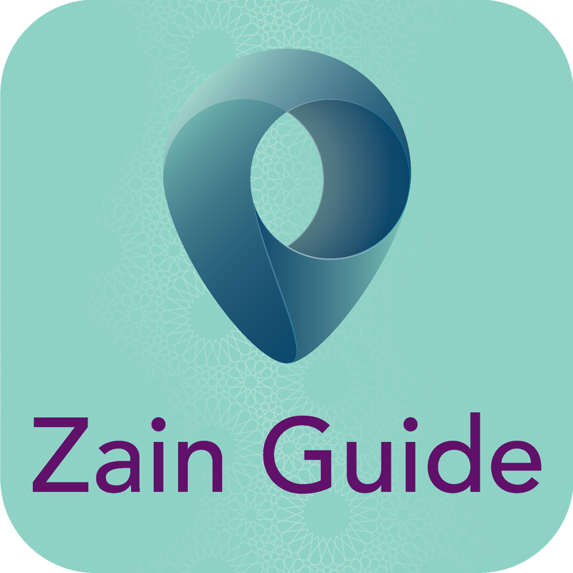 Zain Advertising Work