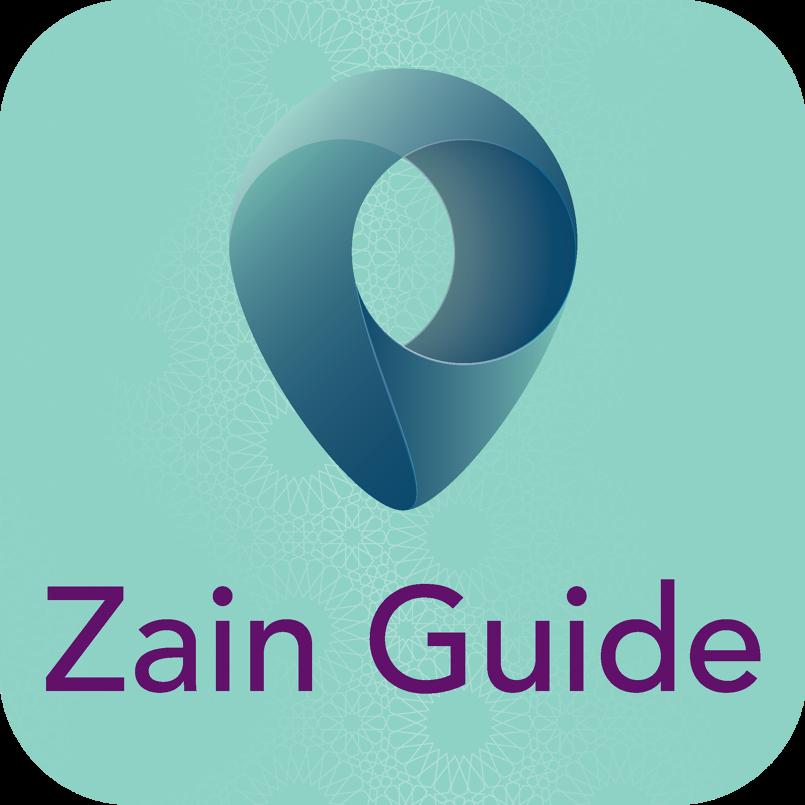 Zain Advertising Work