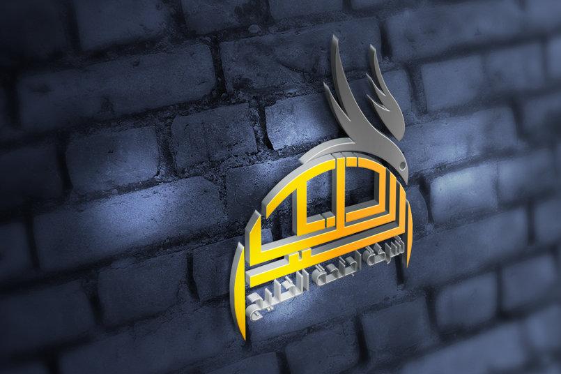 شعار شركة اجنحة الخليج 3D