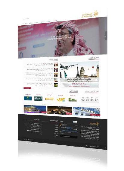 www.alawsatexpo.com