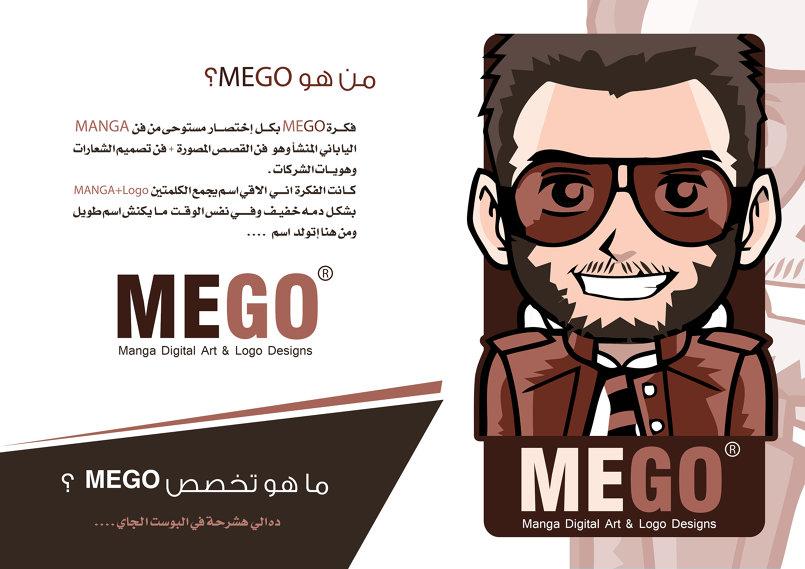 mego2