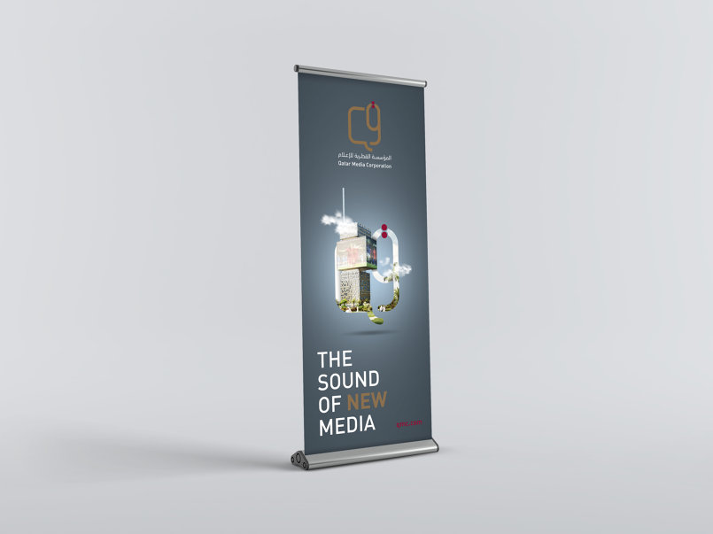 Qatar Media Corporation