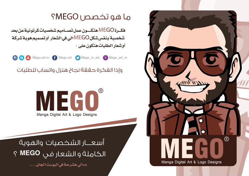 mego3