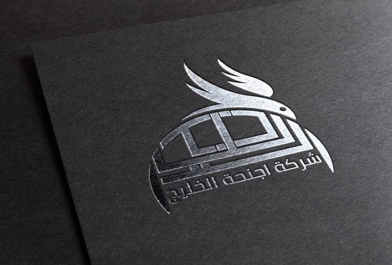 شعار شركة اجنحة الخليج فضي
