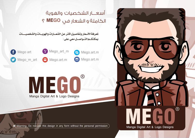 mego4