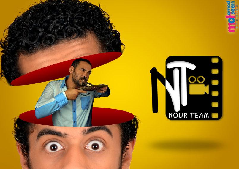 الـteam leader ولوجو Nour Team للإنتاح الفنى وقت ضغط الشغل :)