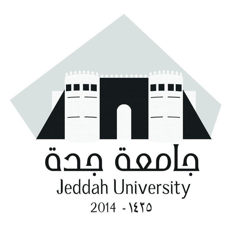 فكرة شعار جامعة جدة