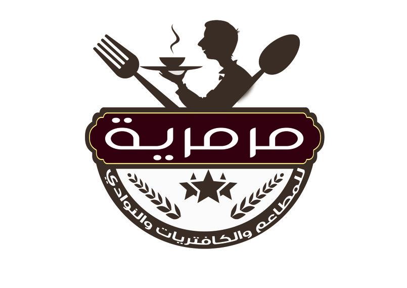 لوجو شركة مرمرية لإدارة المطاعم والكافتريات والنوادي