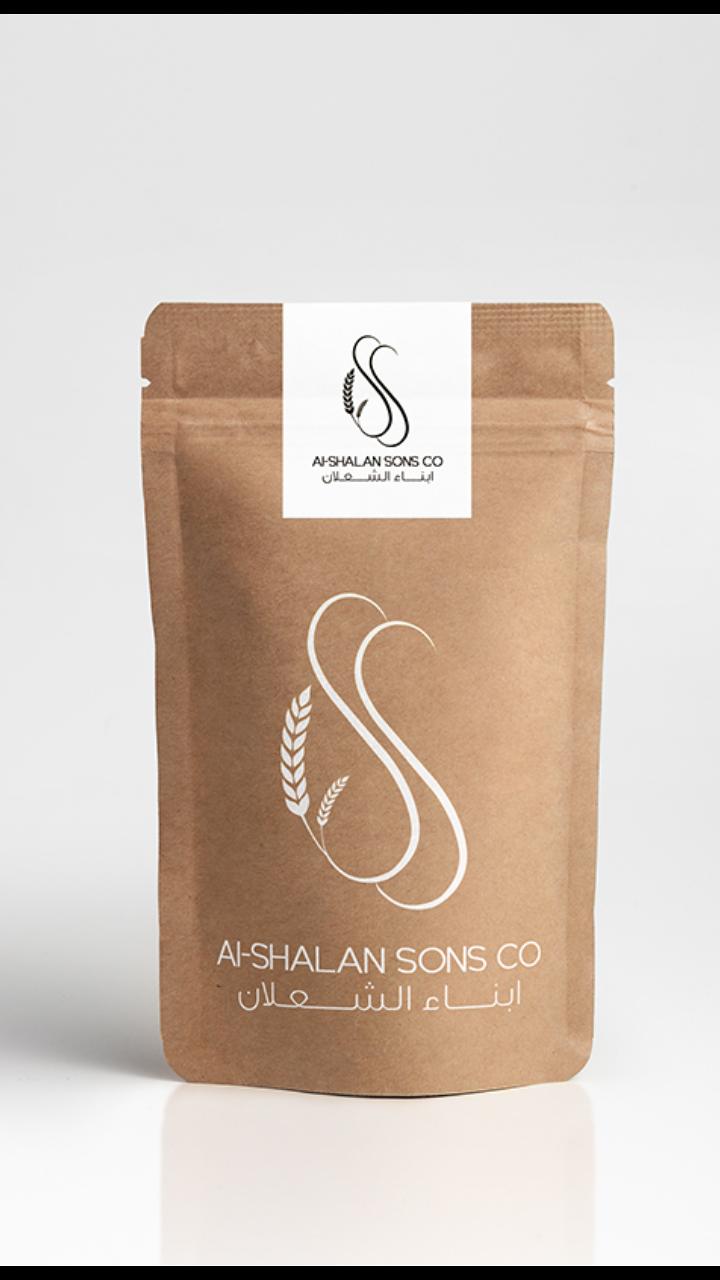 Shalan Sons Co. LOGO