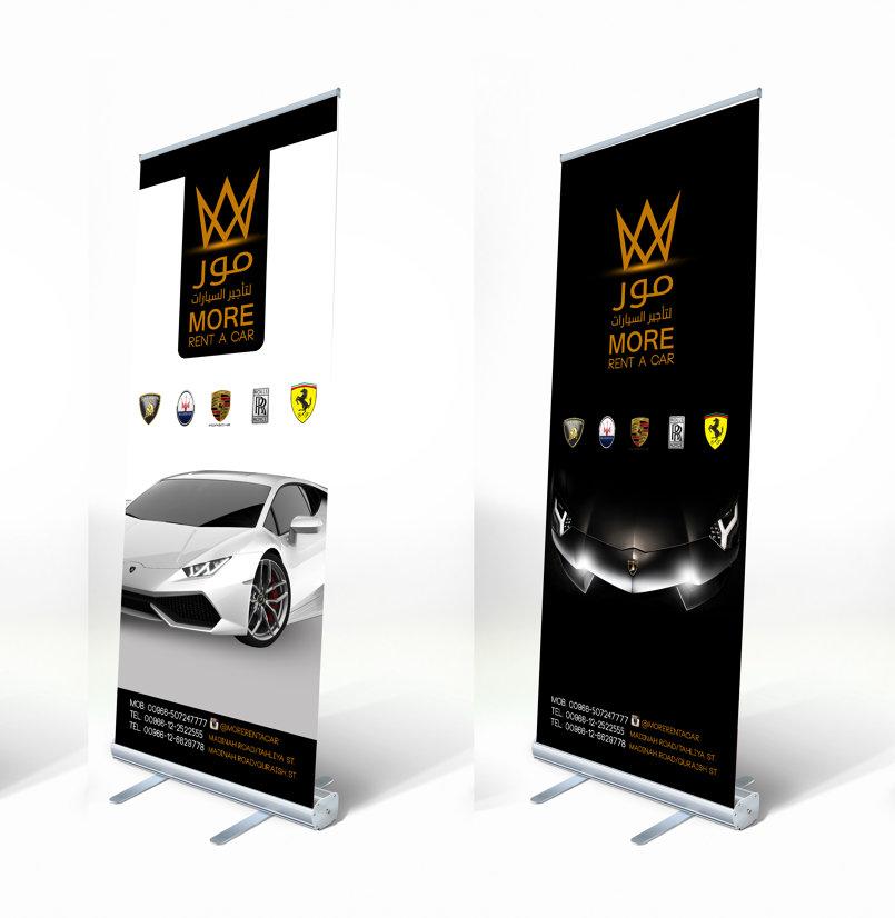 تصميم لشركة مور لتاجير السيارات الفاخرة