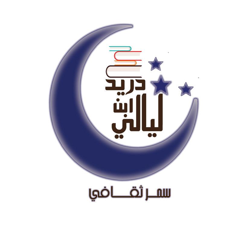 شعار لامسيه