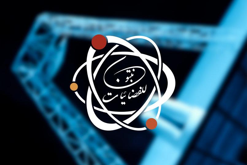الشعار أمام صورة تمثل مجال عمل الشركة