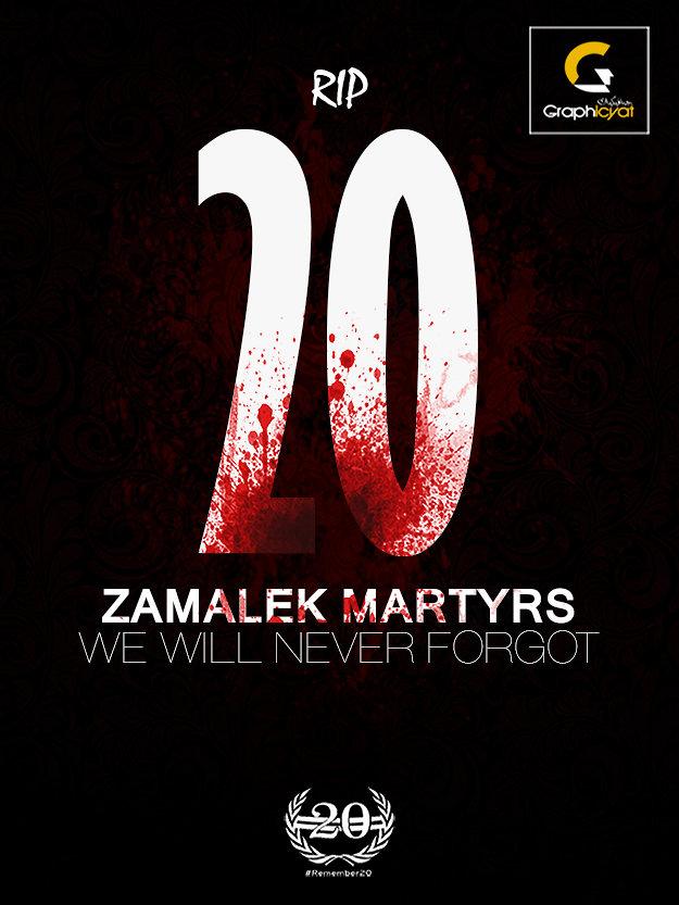 Zamalek Martyrs - شهداء نادي الزمالك