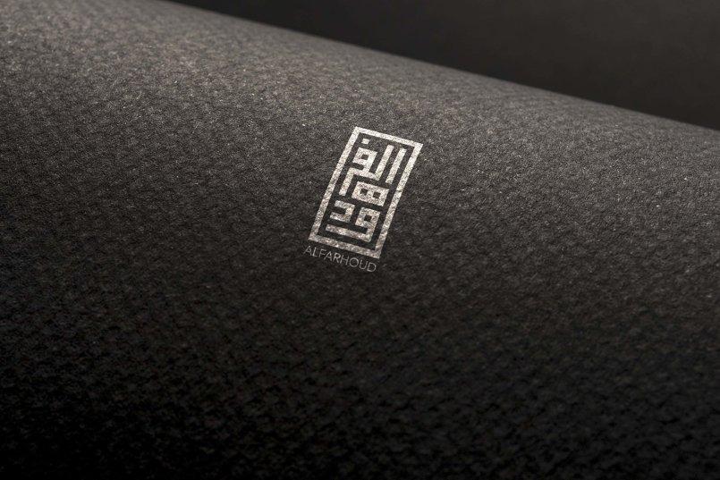 al farhoud logo