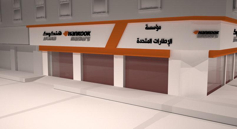External design ( 3D Sign )