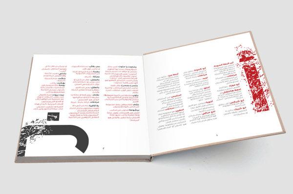 قاموس المعاني