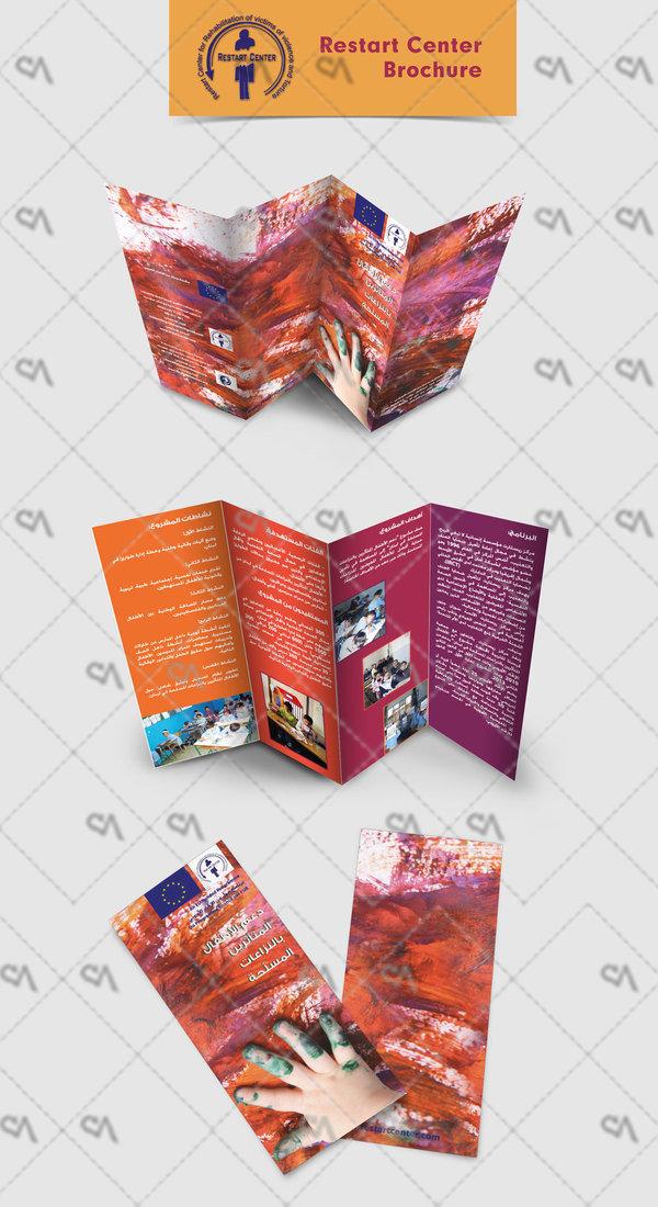 Restart brochure