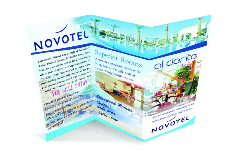 برشور فندق نوفوتيل