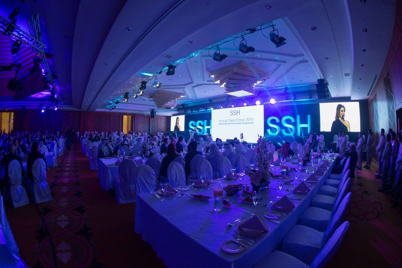 SSH Annual Dinner