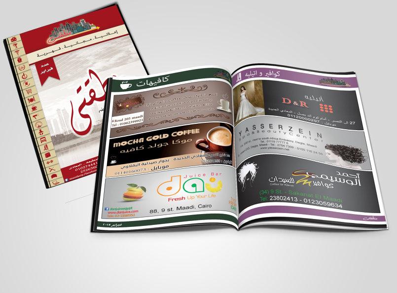 Magazine Adv