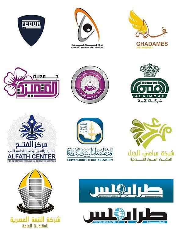 شعارات متنوعة