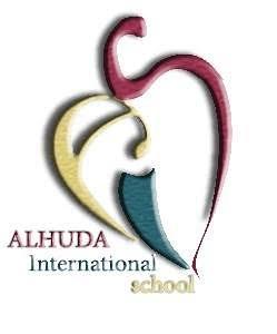 لوجو مدارس الهدى بنيجيريا
