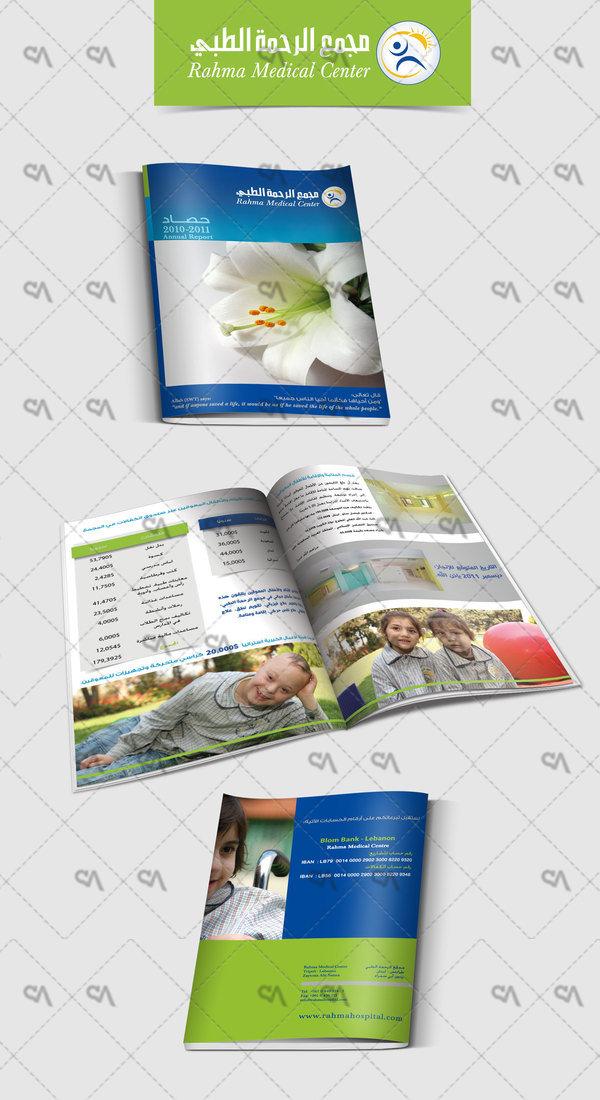RAHMA hospital Annual Report 2010-1011