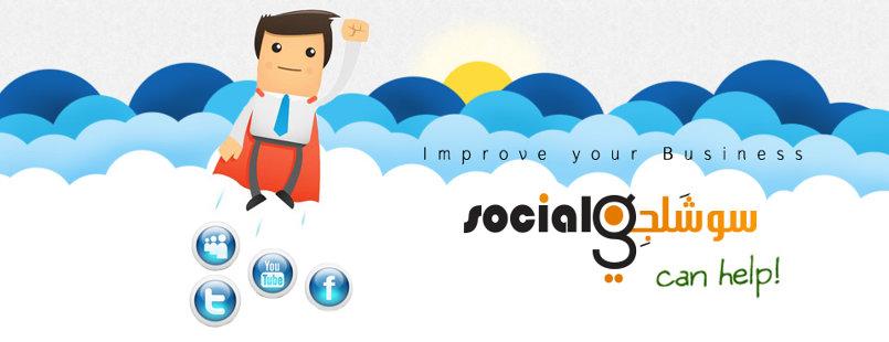 Social-G website
