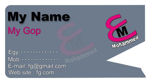 M CARD 2