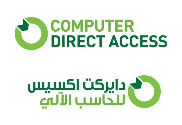 CDA - Computer Direct Access