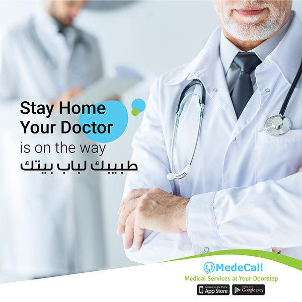 (Medecall App (Social Media 2 - تصاميم سوشل ميديا 2