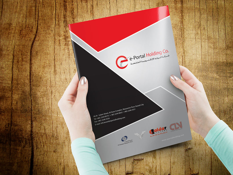 e-Portal Holding Corporate Brochure