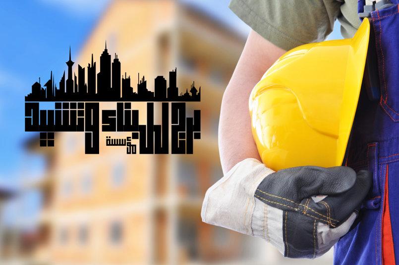 الشعار مطبوع على إحدى المطبوعات التي تمثل هوية عمل المؤسسة