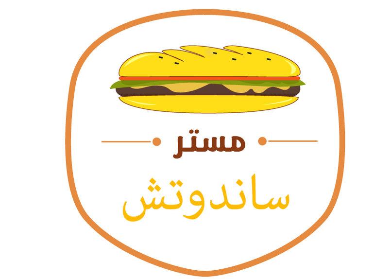 Master  sandwich logo