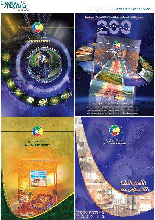 MIscellaneous_logos&Brochures