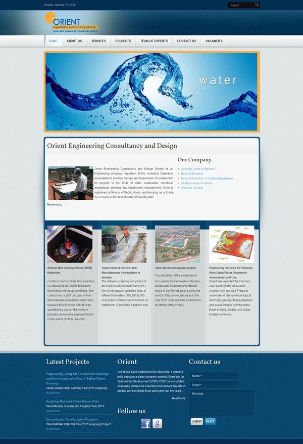 orientengllc.com