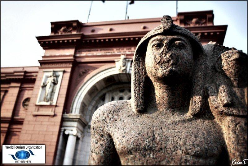 WTO - Egypt