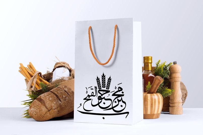 شعار مطبوع على إحدى المنتجات الترويجية للمخبز