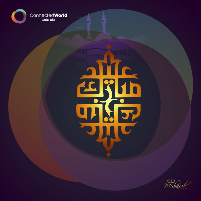 Brand identity for ConnectedWorld (kingdom of Saudi Arabi)