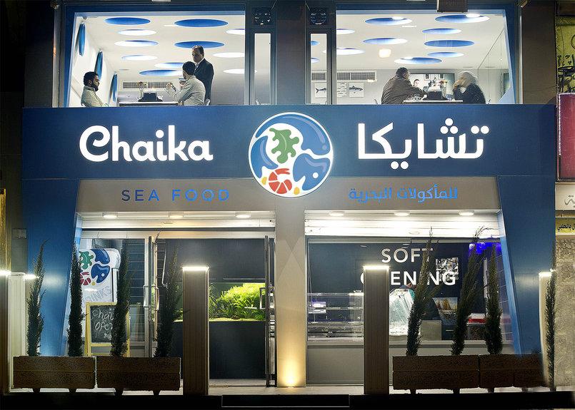 Chaika Restaurant