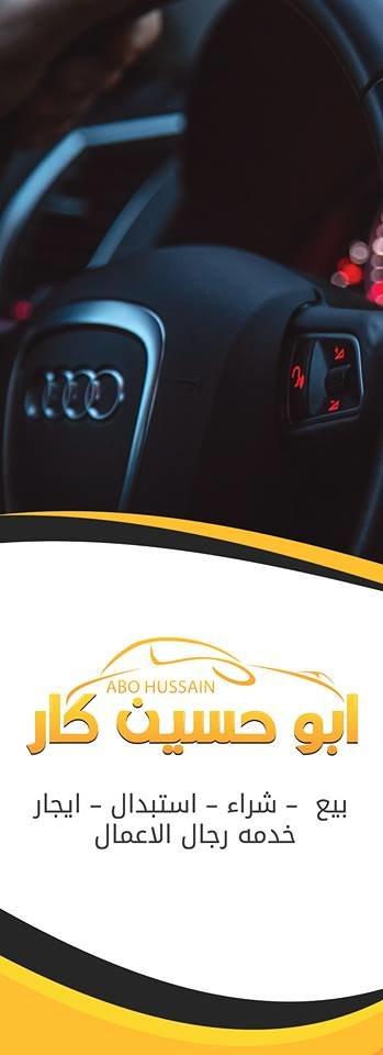 تصميم بنرات لمحل تأجير السيارات من اعمالى